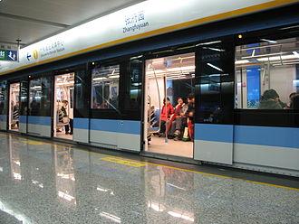Nanjing Metro - Image: Nanjingmetro