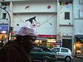 Nemo - fin de la rue Ménilmontant à Paris.jpg