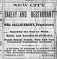 New City Bakery and Restaurant ad.jpg