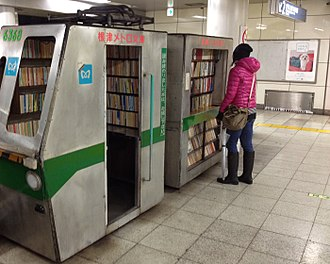 Little Free Library - Little Free Library in a Tokyo Metro station