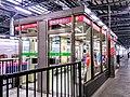 Niigata Station Shinkansen Home Machiaisitsu.jpg