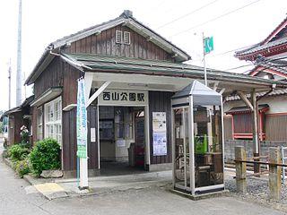 Nishiyama-Kōen Station