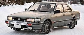 Nissan Bluebird (U12)