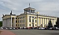 NizhnyTagil CulturePalaceNTMK 006 1717.jpg