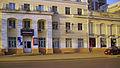 Nizhny Novgorod. Preobrazhenie Plastic Drama Theatre.jpg
