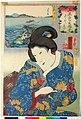 No. 37 Kazusa awabi tori 上総あわびとり (Abalone from Kazusa) (BM 2008,3037.02129 1).jpg