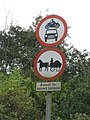 No entry for 4-wheeled carriages - geograph.org.uk - 548300.jpg