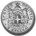 Νόμισμα της Κρητικής Πολιτείας