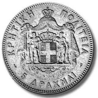 Cretan State - Five drachmae coin of the Cretan State (1901)
