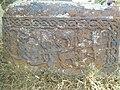Noratus old cemetery 14.jpg