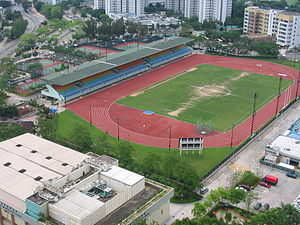 North District Sports Ground.jpg