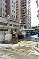 North Street and Catchick Street (Hong Kong).jpg