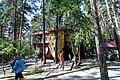 Novosibirsk Zoo - panoramio (1).jpg