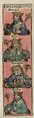 Nuremberg chronicles f 50v 2.png
