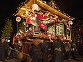 OTABI MATSURI FESTIVAL KOMATSU 001.JPG