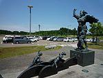 Odate-Noshiro Airport Parking.jpg