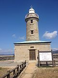 Ogijima Lighthouse 02.jpg