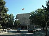 スコピエ博物館