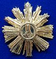 Order of Tudor Vladimirescu 2nd class (Romania) - Tallinn Museum of Orders.jpg