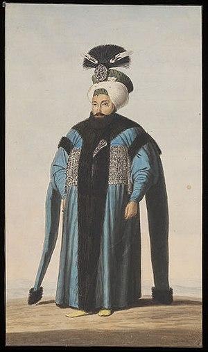 Ottoman Sultan Mahmud II.jpg