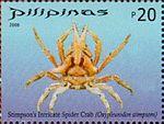 Oxypleurodon stimpsoni 2008 stamp of the Philippines.jpg