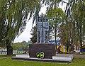 P1170071 !Пам'ятник радянським воїнам і партизанам.jpg