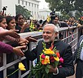 PM Modi greets girl children and young women on New Year's Day 2015.jpg