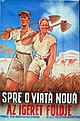 "PROMOTIONAL POSTER FROM 1935 FOR THE FILM, ""LAND OF PROMISE"". כרזה משנות 1935 לסרט ""לחיים חדשים"" אשר הופק ע""י קרן היסוד.D247-026.jpg"