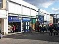 Packhorse Centre - geograph.org.uk - 351693.jpg