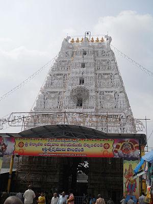 Padmavathi Temple - Pradhana(Main) Gopuram of Sri Padmavathi Ammavari Temple, Tiruchanur