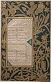Page of Calligraphy with Stenciled and Painted Borders from a Subhat al-Abrar (Rosary of the Devout) of Jami MET sf1985-149a.jpg