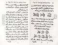 Pages from Prodromus Coptus showing Chinese and Syriac scripts.jpg