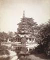 Pagoda, Eden Gardens, Calcutta - 1880s.png