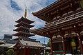 Pagode à 5 étages Senso-ji.jpg