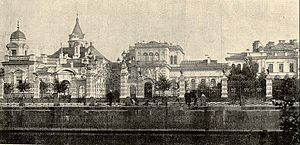Maximilian Messmacher - Palace of Grand Duke Alexei Alexandrovich on the Moika Embankment