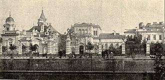 Maximilian Messmacher - Palace of Grand Duke Alexei Alexandrovich on the Moika Embankment