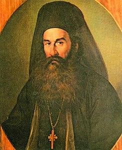 グリゴリオス5世 (コンスタンディヌーポリ総主教)'s relation image