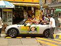 Pamela Peck 2012 LegCo Promotion.jpg