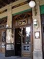 Pamplona - Plaza del Castillo, Café Iruña 09.jpg