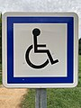 Panneau CE14 Parc Rives Menthon St Cyr Menthon 2.jpg