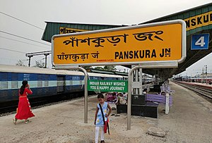 Panskura Station.jpeg
