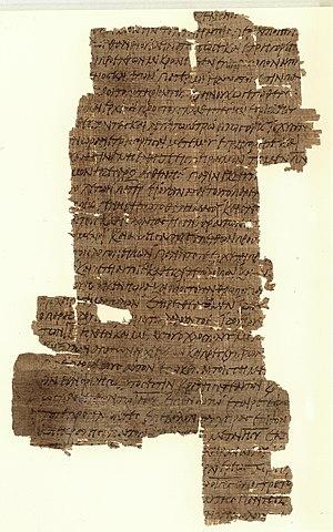 Papyrus 37 - Image: Papyrus 37 verso