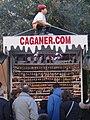 Parada de Caganer.com a la fira de Santa Llucia 2013.JPG