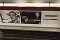 Paris Metro Gare dAusterlitz dk5052.jpg