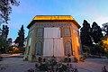 Pars Museum -Iran-shiraz موزه پارس شیراز 01.jpg