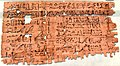 Part of the Book of Breathing, Hieratic papyrus, probably from Thebes, Egypt. Ptolemaic period, 323-30 BCE. Neues Museum, Berlin.jpg