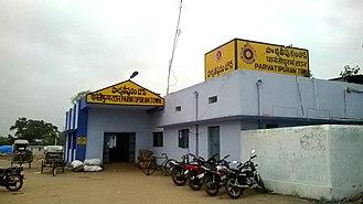 Parvathipuram, Andhra Pradesh -  Parvathipuram Town railway station