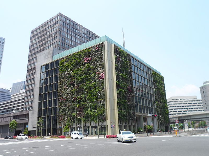 Pasona building.JPG