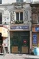 Passage Reilhac (Paris), entrée rue du Faubourg-Saint-Denis 01.jpg