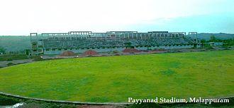 Payyanad, Manjeri - Football Stadium, Payyanad.